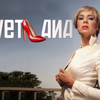 Svetlana: The Russian Hooker Series That Will Blow You...Away.