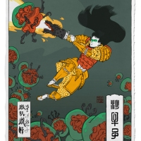 Ukiyo-e Heroes Project :: Ancient Japanese Woodblocking Gets the Video Game Treatment.