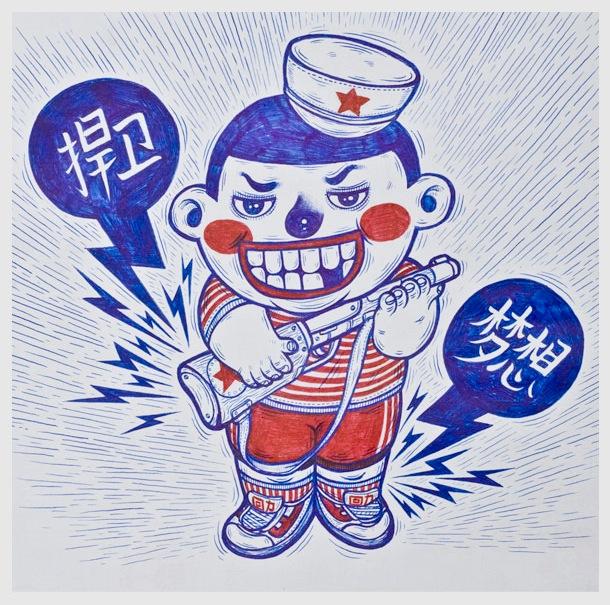 wang_2mu5